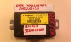 Блок управления SsangYong Rexton 38510-0800