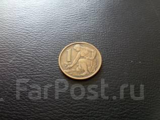 Социалистическая Чехословакия! 1 крона 1962 года.