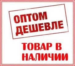 ГИДРОИЗОЛ ПБК 5 л