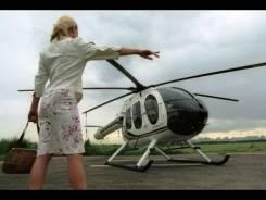 Аэроэкскурсии, прогулки, романтики, праздники, аренда вертолёта