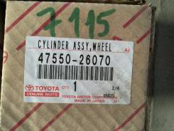 Цилиндр тормозной. Toyota ToyoAce, LY162, LY50, YY211, YY50, YY51, YY52, YY61 Toyota Quick Delivery, LH81, LH82, LY151, LY152 Toyota Hiace, LH60V, LH6...