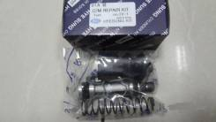 Ремкомплект цилиндра сцепления главного Aero CITY 540 / HD270 / HD370 / HYE SUNG no.20-1 / Р/К