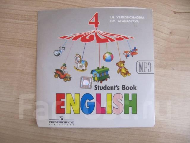 английский язык афанасьева диск