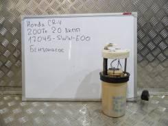 Топливный насос. Honda CR-V Двигатели: R20A1, K24Z4, N22A2, R20A2, K24Z1