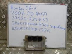 Блок управления двс. Honda CR-V