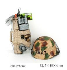 Наборы военного. Под заказ
