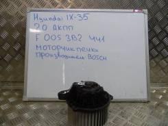 Мотор печки. Hyundai ix35