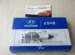 Свеча зажигания. Hyundai: Trajet, ix55, ix35, Grandeur, Sonata, Coupe, Tucson Kia Sportage Kia Sorento Kia Opirus