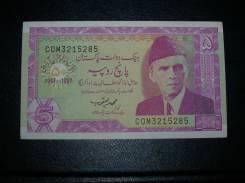 Рупия Пакистанская.