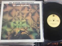 JAZZ! Джил Иванс / Gil Evans Orchestra - Blues in Orbit - JU LP 1970