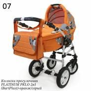Коляска прогулочная 2в1 Platinum PKLO (BartPlast)оранж/серый. Новая