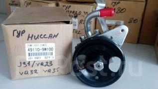 Гидроусилитель руля. Nissan Teana, J31 Nissan Murano, PNZ50, PZ50, Z50 Двигатели: VQ23DE, VQ35DE. Под заказ