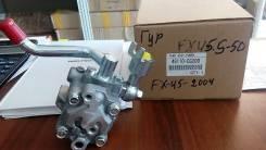 Гидроусилитель руля. Infiniti FX35, S50 Infiniti FX45, S50 Двигатель VK45DE. Под заказ