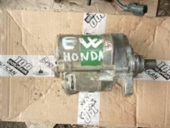 Стартер. Honda Civic Двигатели: EW4, EW3, EW2, EW
