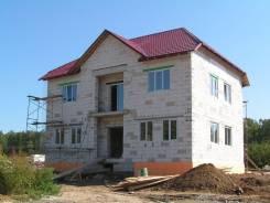 Строительство домов из блоков, бетона. Возмещение затрат.