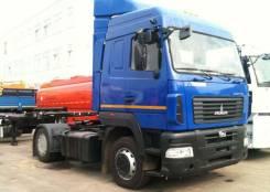 МАЗ 544019-1421-031. Продам седельный тягач МАЗ-544019-1421-031, 11 946 куб. см., 44 000 кг.