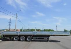 МАЗ 975800. Продам бортовой полуприцеп МАЗ-975800-2012