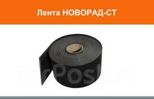 Ленты термоусаживаемые для гидроизоляции стыков труб ППУ. Под заказ