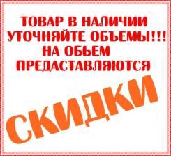 Мастика гидроизол. 10 кг ТехноНИКОЛЬ №24 889.50 руб.