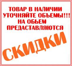 Плита / ПГП 667 х 500 х 80 ВЛАГОСТОЙКАЯ пустотелая Волма