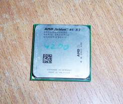 AMD Athlon 64 X2 4200+ 2.2Ghz x 2 (AM2, 1Mb) для ПК