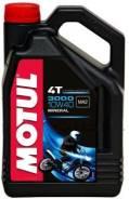 Motul. Вязкость 10W-40, минеральное