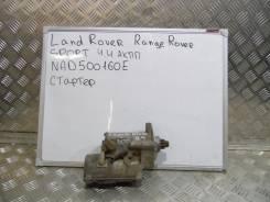 Стартер. Land Rover Range Rover