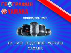 Yamaha. бензин, Год: 2016 год