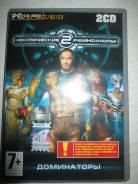 Диск игровой Космические рейнджеры 2