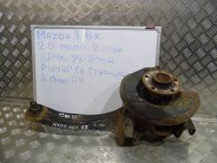 Тяга продольная. Mazda Axela, BK3P, BK5P, BKEP Mazda Mazda3, BK Mazda Training Car, BK5P