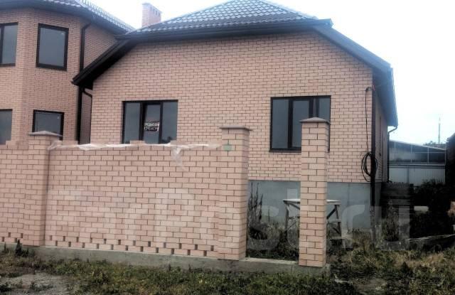 Дом с цоколем 130