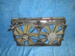 Вентилятор Toyota Vista