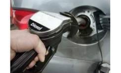 Куплю ДТ дизельное топливо