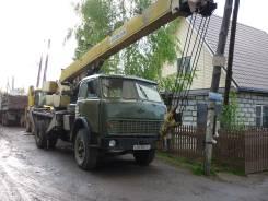 МАЗ Ивановец. Маз ивановец 14т, 14 000 кг., 14 м.