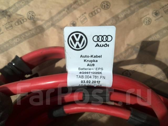 Высоковольтные провода. Audi A7 Audi A6