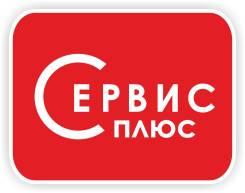 """Продавец-оператор. ООО """"Сервис"""". Центр"""