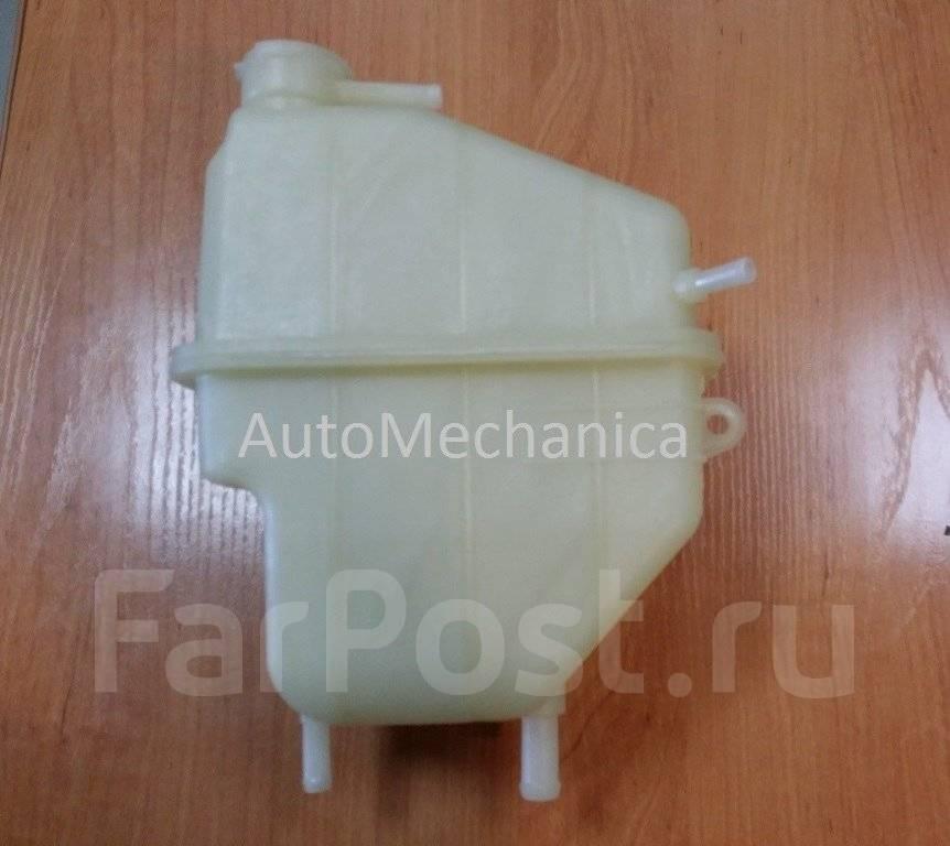 mitsubishi mb924891 бачок пластиковый