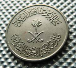 *174, Саудовская Аравия 25 халал 1980. (пальма)