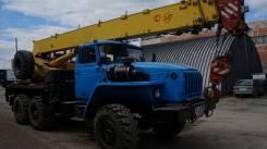 КС-35714, 2005. Продам Атокран КС-35714 на базе Урал 16т, 18м, 2005г, 11 150 куб. см., 16 000 кг., 19 м.
