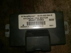 Блок управления 4wd. Hyundai Tucson