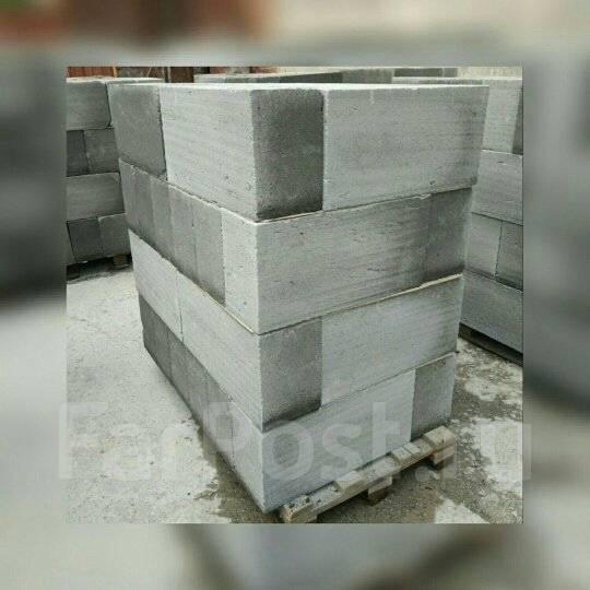 Блоки газобетонные.