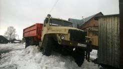 Урал 55571. Продаётся грузовик УРАЛ5557, 10 850куб. см., 10 000кг., 6x6