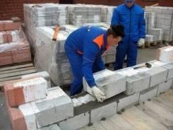 Каменщик-бетонщик. Средне-специальное образование, опыт работы 1 год