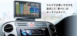 Продам тв Carrozzeria Pioneer AVIC-MRP088 SD/TV(Япония)