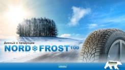 Gislaved Nord Frost 100. Зимние, шипованные, без износа, 4 шт