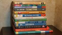 Учебники. Комплектом. Продам. Класс: 7 класс