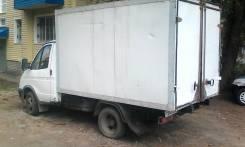 ГАЗ 3302. Продам или обменяю, 1 500 куб. см., 1 500 кг.