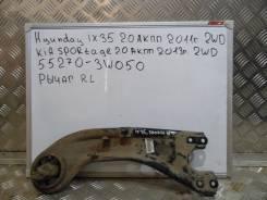 Тяга продольная. Hyundai ix35 Hyundai Tucson