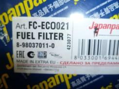 Фильтр топливный. Isuzu