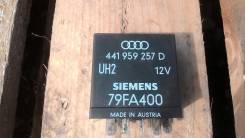 Реле стеклоподъемника. Audi V8 Audi 200 Audi 100